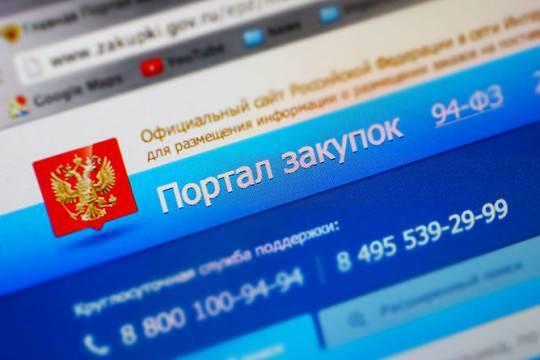 Госзакупки вСаратовской области названы менее подозрительными