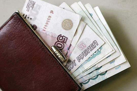 Махачкалинские власти сократили региональный бюджет на40 млн руб.