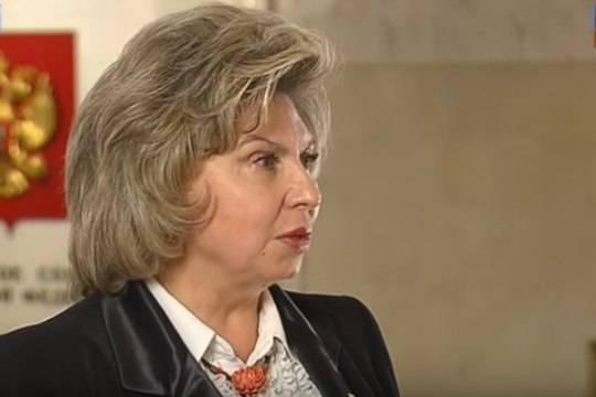 Татьяна Москалькова провела совещание ссиловиками Чечни опреследовании геев
