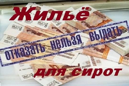 Концерт, посвященный 25-летию КЧР иИнгушетии, пройдет вКремле