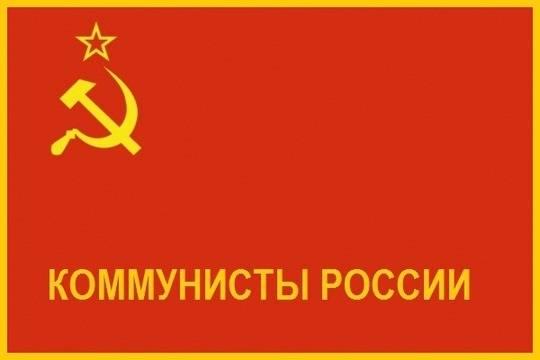 Коллективная политическая голодовка Коммунистов Российской Федерации: кчему должна привести?
