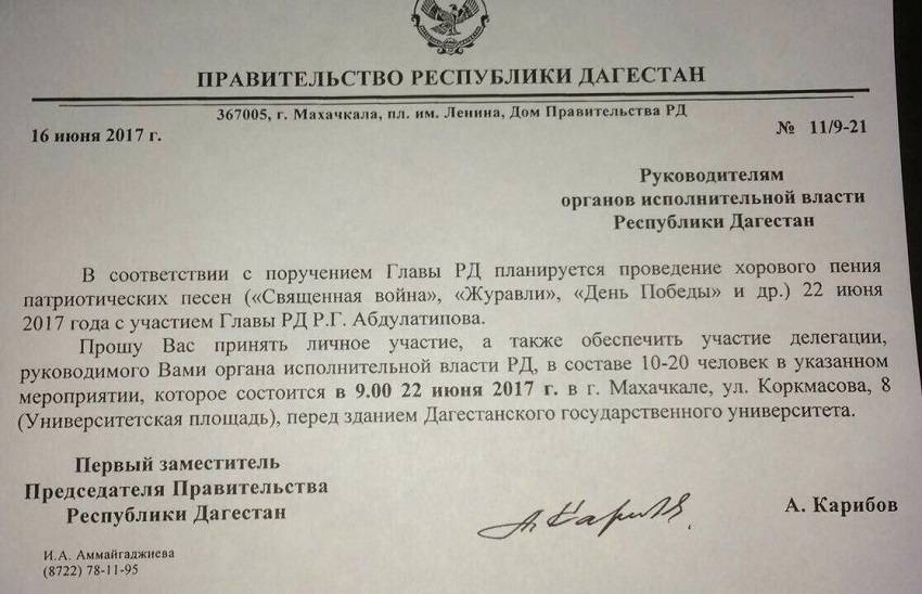 Руководитель Дагестана принял участие вмероприятиях вчесть Дня памяти искорби