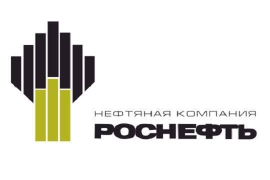 «Роснефть» получила право надва месторождения вЧечне