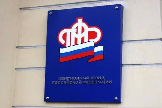 Азнаур Гаджимирзоев стал и.о. руководителя дагестанского отделения Пенсионного фонда