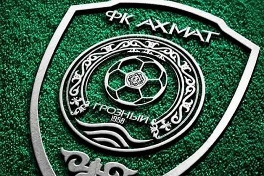 Власти Чечни заставили приобрести учащимся «футбольные» журналы