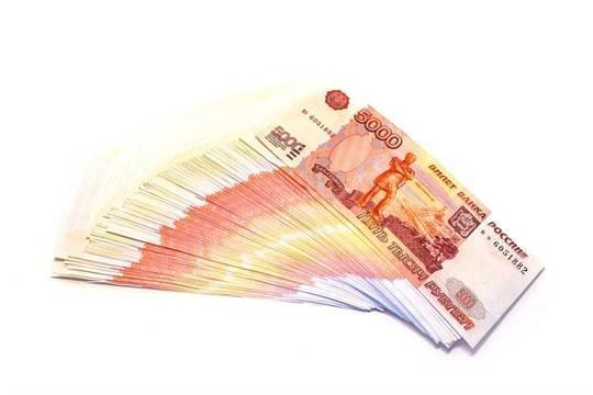 Банда изДагестана попалась в российской столице при обналичивании фальшивых денежных средств