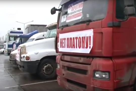 Граждане Дагестана разблокировали автотрассу после освобождения двоих дальнобойщиков
